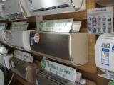 专业销售与 各类维修家用商用空调,液晶电视