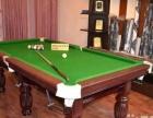 全新台球桌出售,乒乓球桌、蓝球架等等。