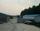 出租内乡灌罗路15亩厂房