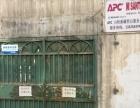 新疆乌鲁木齐施耐德APC伊顿山特不间断电源