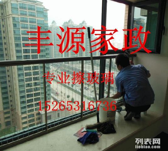 济南丰源家政公司 二环西路专业承接各种保洁清洗