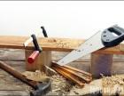 昆山木工维修