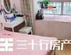真实房源 凤湖新城四区 粉色系 温馨单间 包物业宽带1000