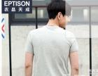 衣品天成 男士T恤 夏装新品 潮 韩版男装纯棉短袖T恤
