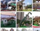 长短期专业恐龙模型出租厂家大型恐龙展出租费用