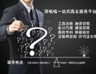 武汉顶呱呱公司注册之哪些情况会导致注册走弯路