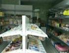 (个人信息)望城湘风原著零食店带货6.8万急转