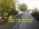 深圳龙岗树脂屋面仿古隔热瓦 合成树脂瓦厂家 pvc塑料瓦