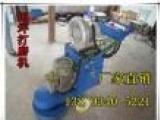 供应无尘墙面打磨机 地坪打磨机 研磨机 四川销售
