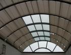 上海静安阳光房天棚帘天幕帘窗帘测量安装一条龙服务