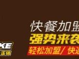 中式快餐店加盟知名品牌