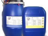 碳纤维制作进口环氧树脂ab胶低粘度透明度高RTM真空导流