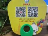 上海定制广告扇子|广告扇制作公司值得信赖