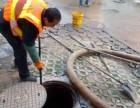 哈尔滨打捞服务哈尔滨清理化粪池多少钱
