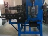 8平口自動打圓圈機卷圓機圓圈自動成型機