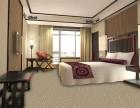 西城区酒店窗帘定做厂家西城区定做星级酒店窗帘酒店客房遮光窗帘