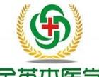 荆州金英杰招业药师执业医师医考**!