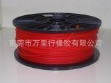 ABS/PLA 3D打印机耗材定做批发