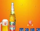 国津啤酒 国津啤酒诚邀加盟