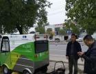 转让 扫路车北京环卫集团电动扫路车厂家直销