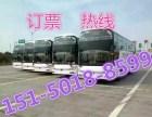 南通到宁波的直达汽车/客车15150188599/票价多少