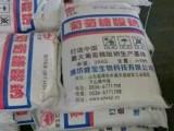 兰州葡萄糖酸钠西宁葡萄糖酸钠拉萨葡萄糖酸钠白银葡萄糖酸钠