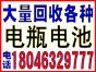 厦门岛内铟收购-回收电话:18046329777