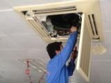 日立空调维修丨上海日立中央空调维修服务中心
