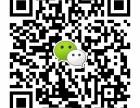 揭阳淘宝美工培训(工作室平面 淘宝美工 摄影 影视制作培训)