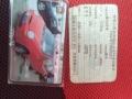 奇瑞QQ32008款 0.8 手动 标准版 摩托车的价格卖汽车!