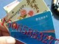 张店回收银座购物卡回收山东一卡通