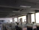 天山新公爵旁 3层3000平写字楼 办公 幼儿园