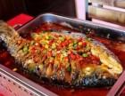 开锦尚阁私家烤鱼加盟费多少,开锦尚阁私家烤鱼