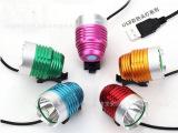 自行车灯 t6强光led充电头灯 t6USB接口自行车头灯 强光