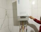 净水器更换滤芯