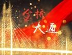 上海股指期货配资公司 金桥大通品牌配资公司 股票配资利息
