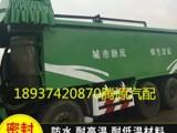 河南腾源自卸车密闭系统配件行业领先