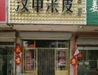 铜城街道 商业街老县医院对过 酒楼餐饮 商业街卖场