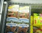 千品真味牛排,盒装超市零食