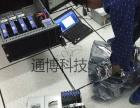 专业计算机硬盘、移动存储设备、U盘、手机数据恢复