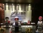 义川机器人集团加盟 酒店 投资金额 5-10万元