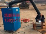 新型焊烟工业废气净化器/双臂焊烟净化器价格