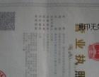 惠州电教工程,投影工程,多媒体电教工程,电教室工程