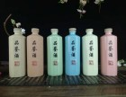 沈阳1斤2斤3斤陶瓷酒瓶批发价格