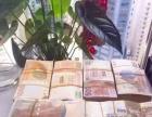 古玩藏品直接收购,到代精品直接现金交易。