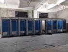 茂名移动厕所出租公司 移动卫生间租赁 出售移动厕所