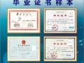 郑州远程教育报名中 可全程托管 名额仅限50名