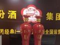 汾酒经典一坛香系列全国运营中心加盟 名酒