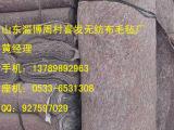 大棚保温被用黑色花色高强度拉力毛毡无纺布
