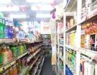 个人超市出兑 铁西临街超市便利店出兑生意转让位置好